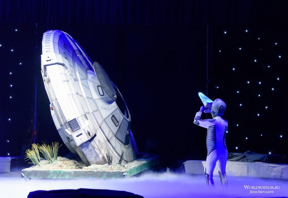 Инопланетянин среди Землян – «OFU. Приземление» в Лужниках!