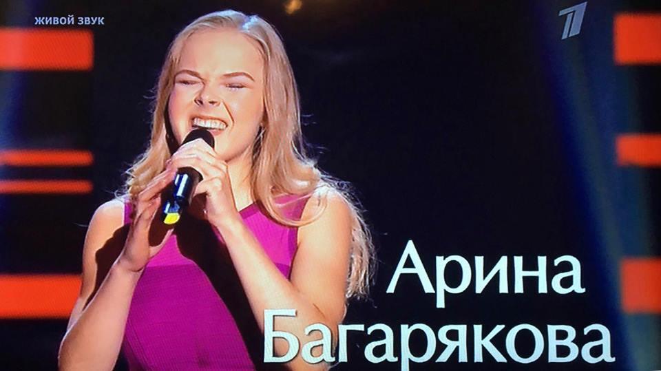 Выпускница «Домисольки» в проекте «Голос»!
