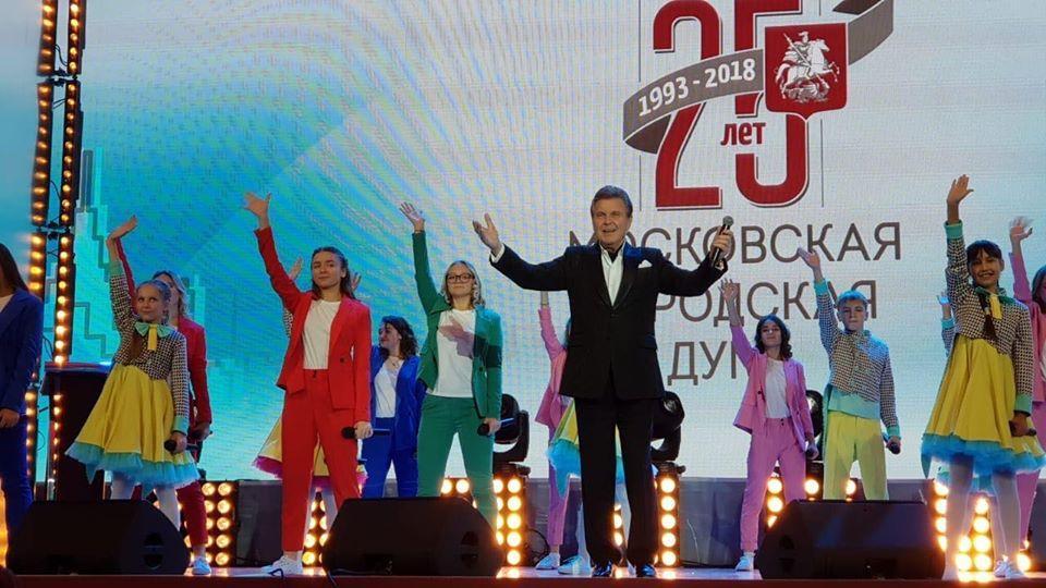«Домисолька» на юбилее Московской городской Думы