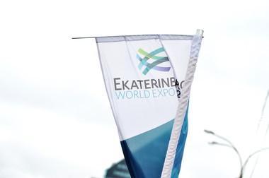 Екатеринбург вышел в финал конкурса на проведение ЭКСПО-2025