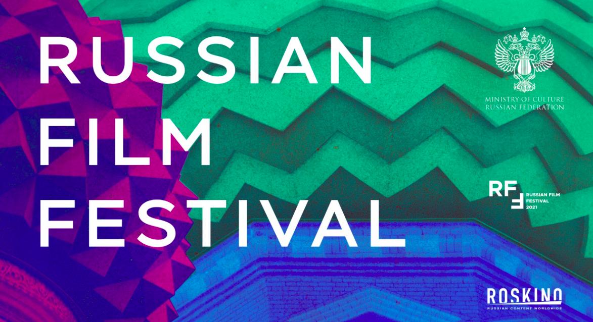 Russian Film Festival расширяет свою географию