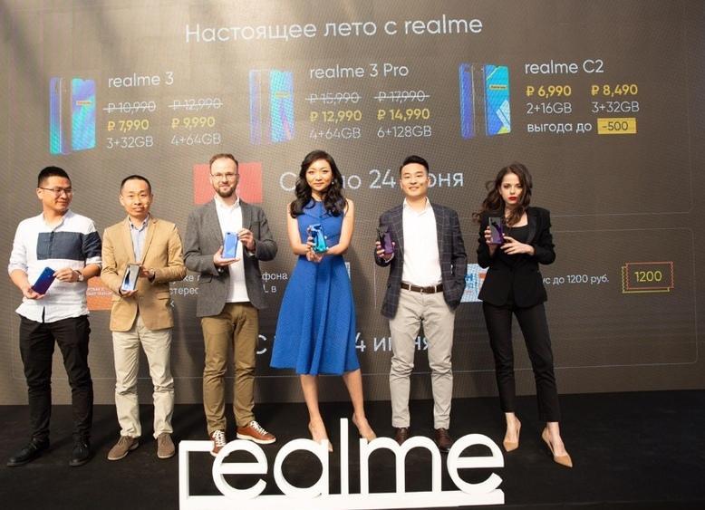 Динамично развивающийся бренд realme представил модели realme 3 Pro, realme 3 и C2 для российского рынка с существенной выгодой