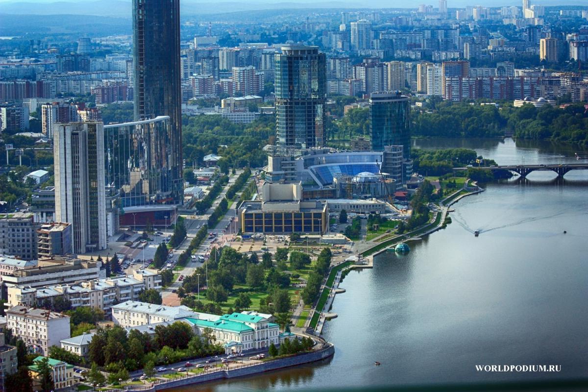 Екатеринбург – индустриальный центр страны