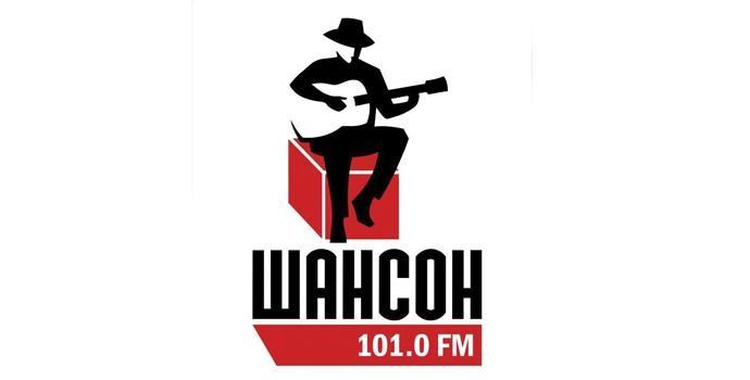 "15 августа 2000 года появилось ""Радио Шансон""!"