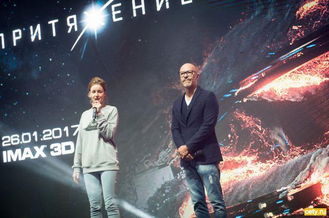 """Презентация фильма """"Притяжение"""" на Comic Con Russia"""