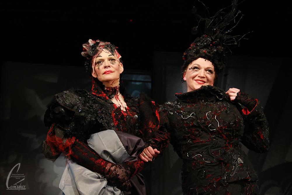 «Горгоны» - бенефисный спектакль Алёны Яковлевой и Марины Ильиной