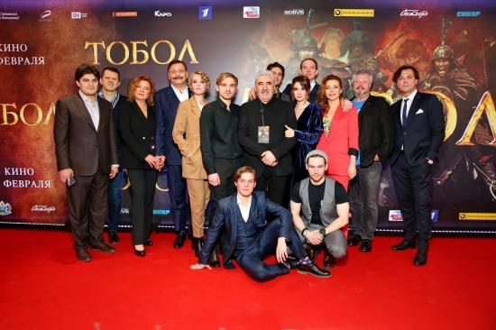 Московская премьера фильма «Тобол»