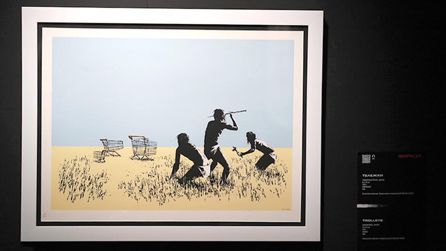 В Торонто украли картину Бэнкси стоимостью $35 тыс.