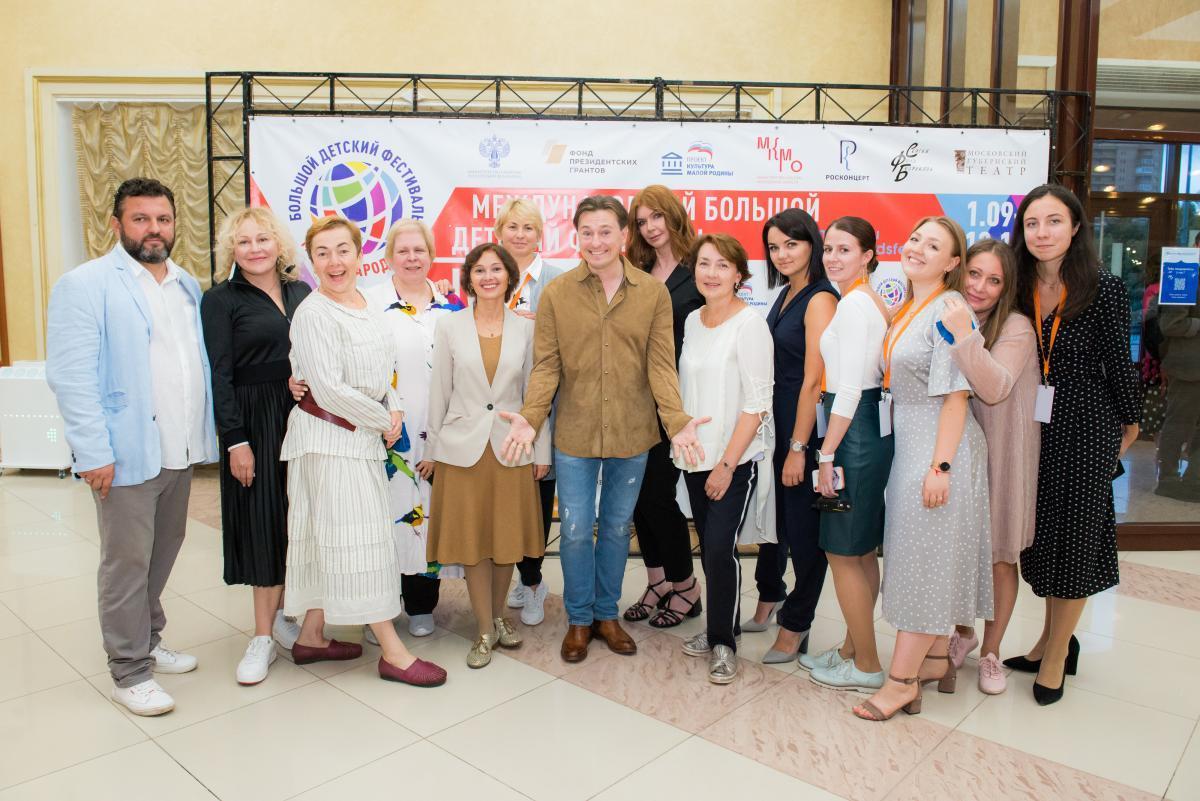 «Дети - маленькие взрослые! Взрослые - большие дети!»: в Москве стартовал IV Международный Большой Детский фестиваль