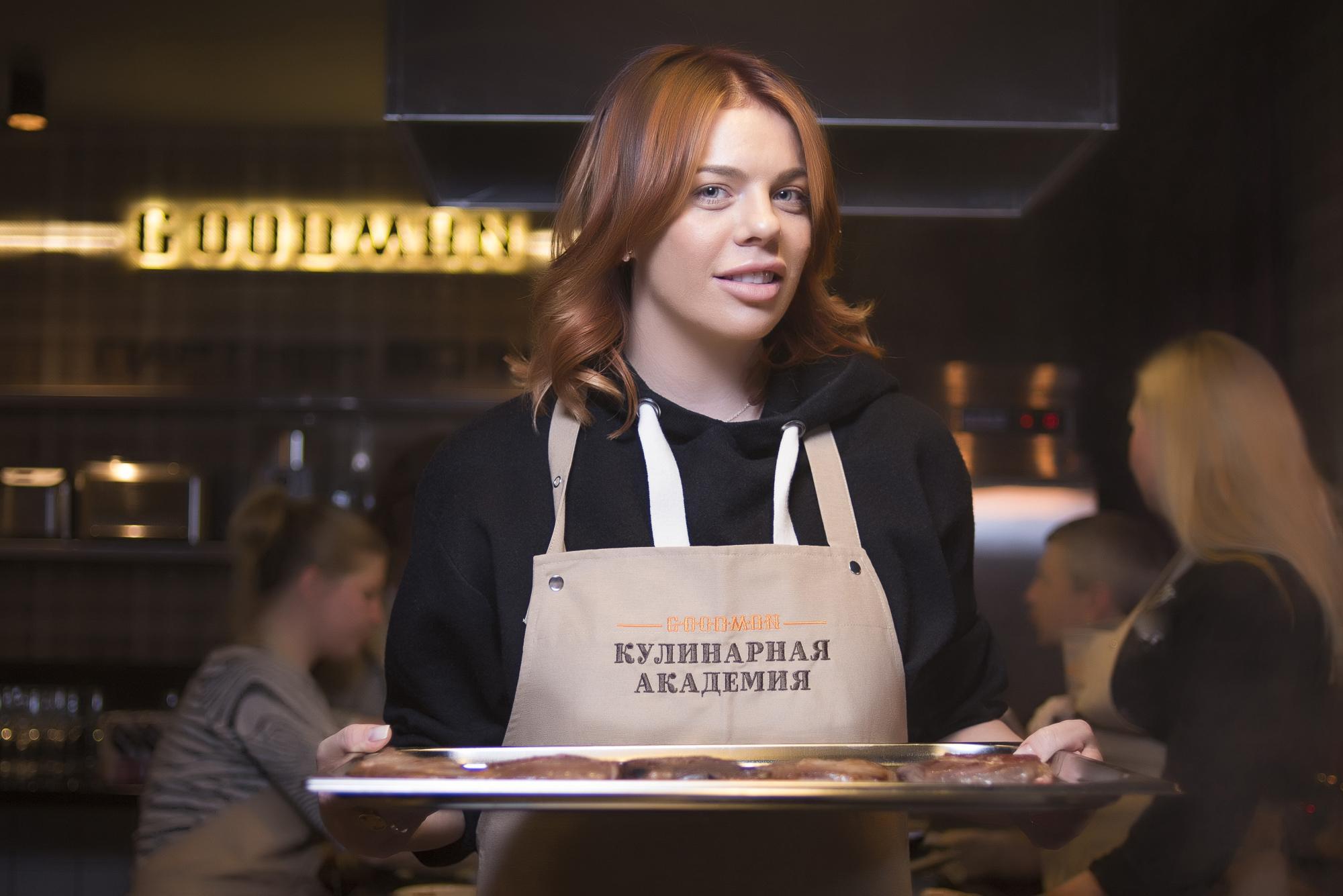 В Москве открылась Кулинарная Академия Goodman!