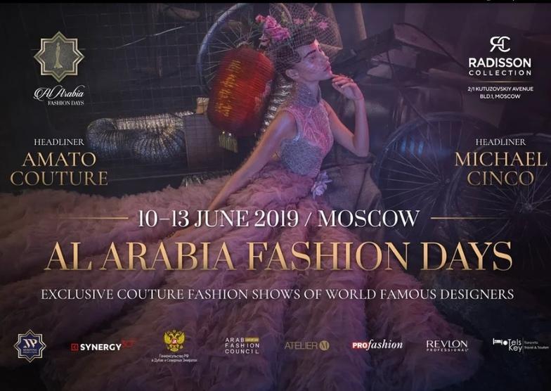«Al Arabia Fashion Days»