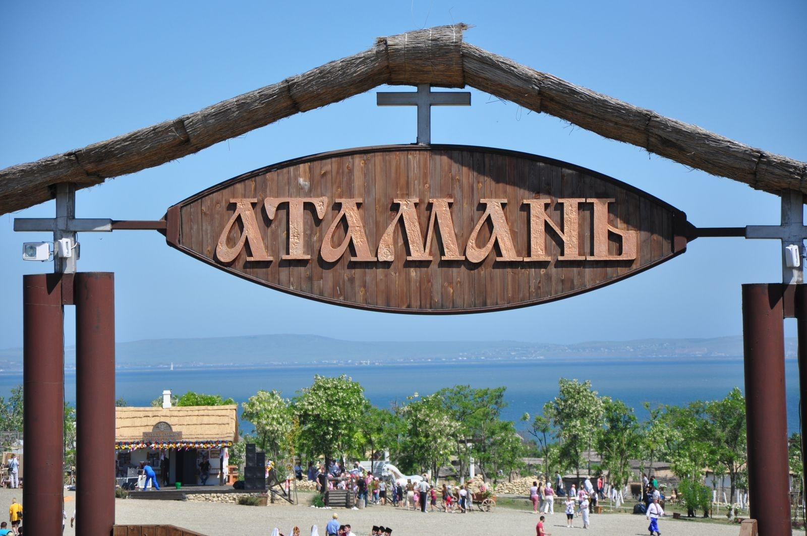В «Атамани» прошел фестиваль рыбы