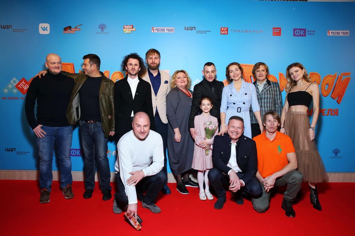 Российские знаменитости вместе с детьми поверили в «Домового»