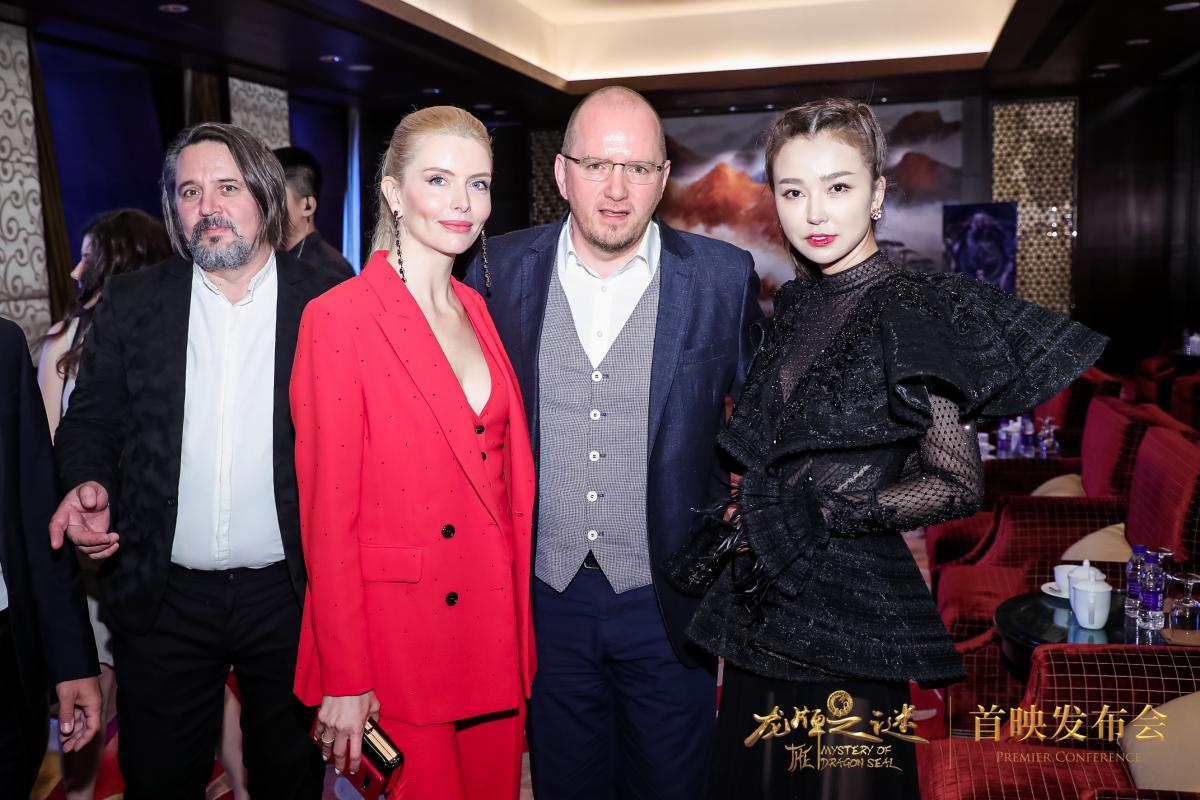 «Тайну печати дракона» открыли Китаю
