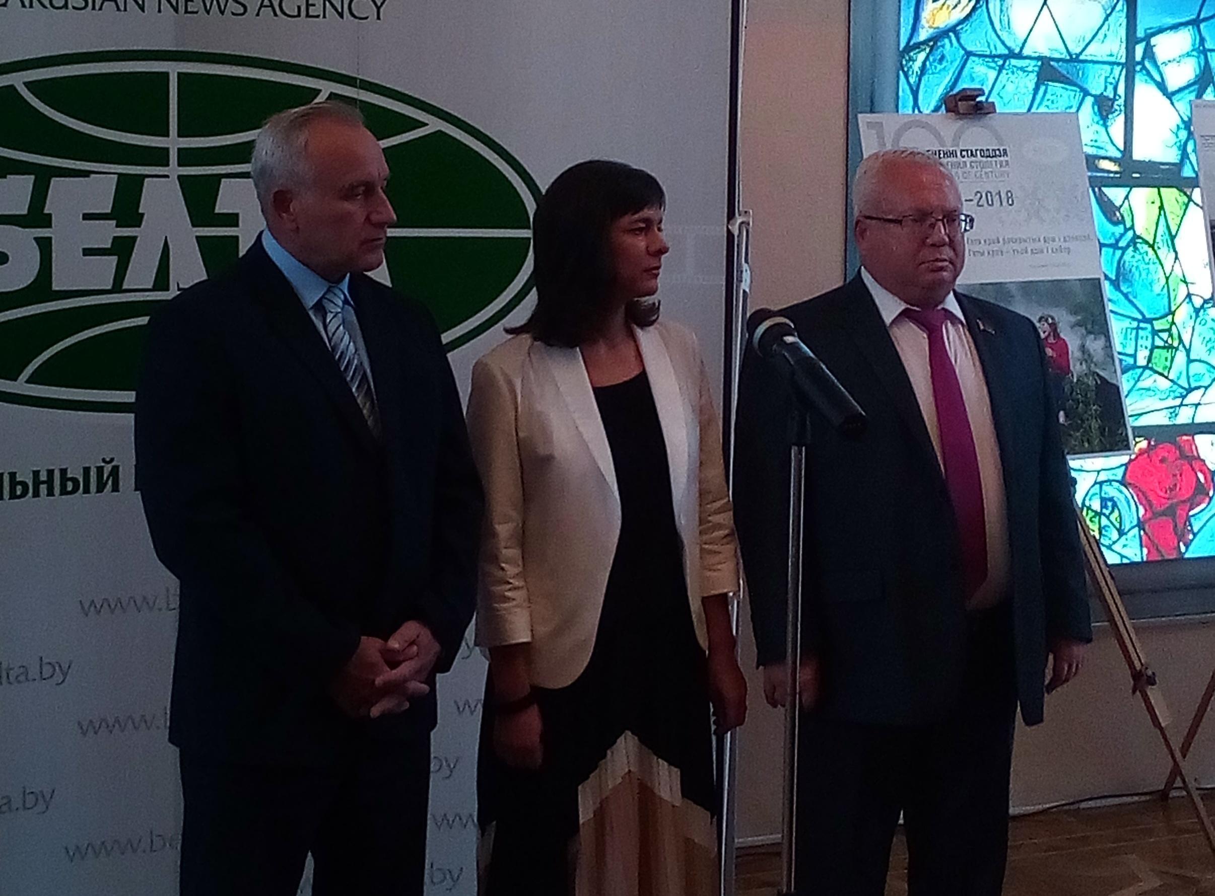 В рамках «Славянского базара» открылась выставка к 100-летию БЕЛТА