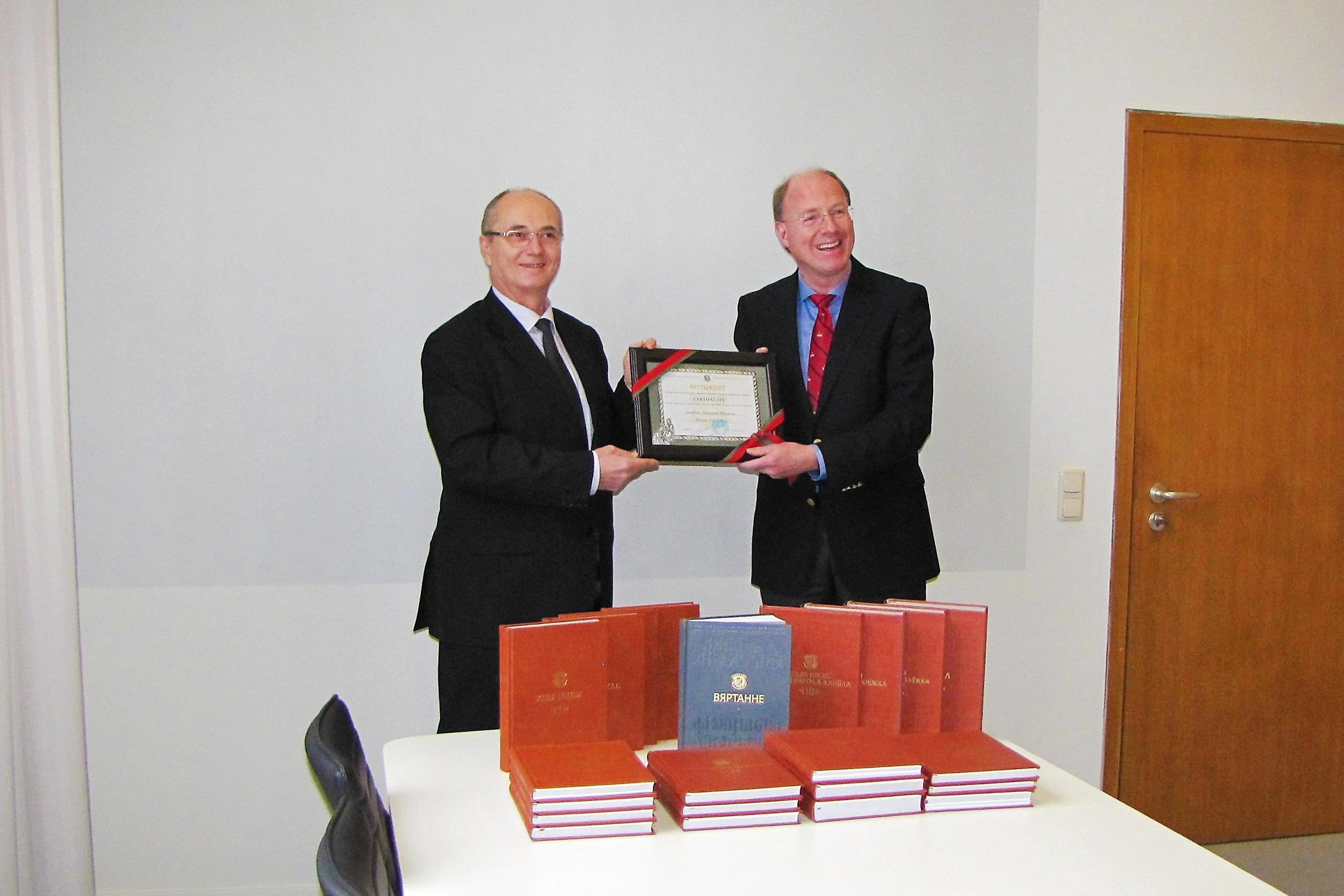 Факсимильные издания книг белорусского первопечатника переданы Баварской государственной библиотеке
