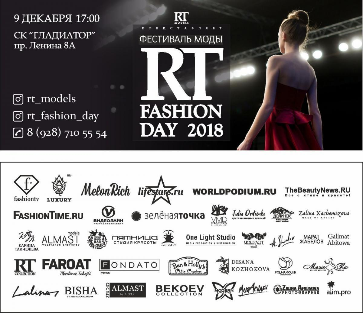 RT Fashion Day 2018