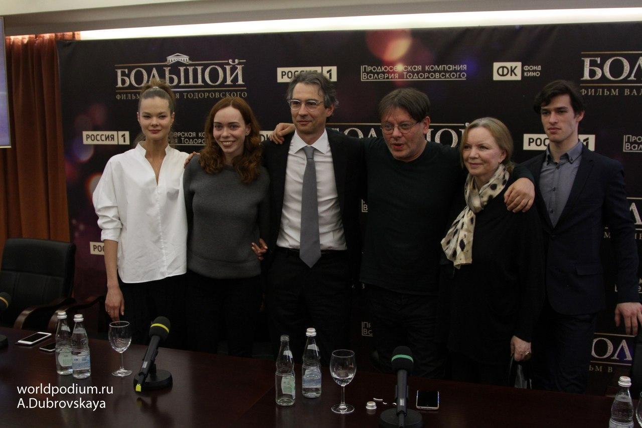 Фильм «Большой» представлен в Москве