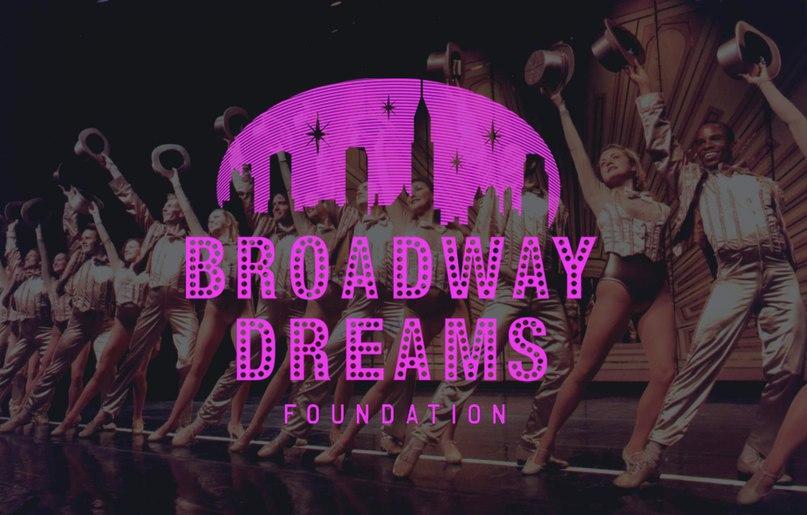 Финальный концерт по итогам 10-дневной мастерской Broadway Dreams