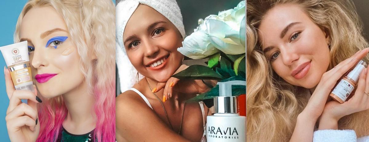 BB и СС-кремы: продукты, которые идеально адаптируются к индивидуальным особенностям кожи!
