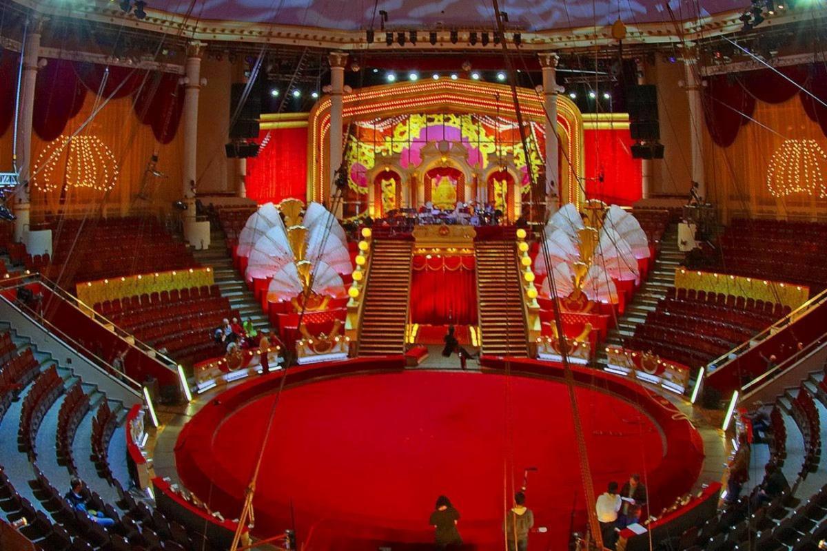 На Петербургском культурном форуме обсудили 100-летие российского цирка