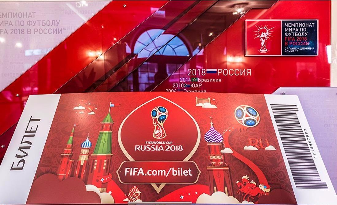 Чемпионат мира по футболу FIFA в России 2018™: как попасть на матчи и что такое фанфест