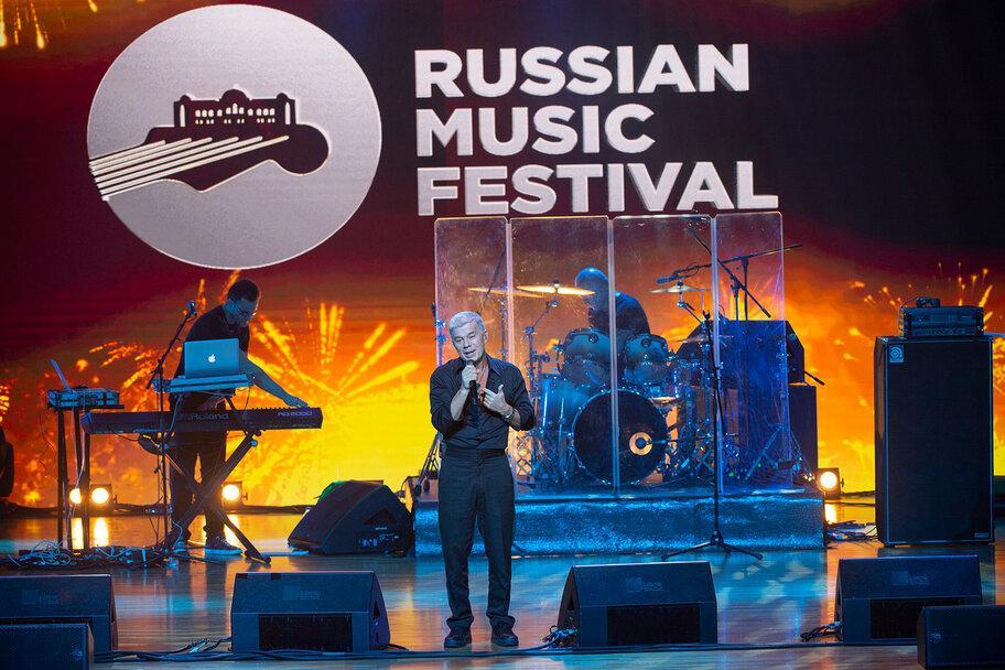 Russian Music Festival посетили около 10 тысяч человек