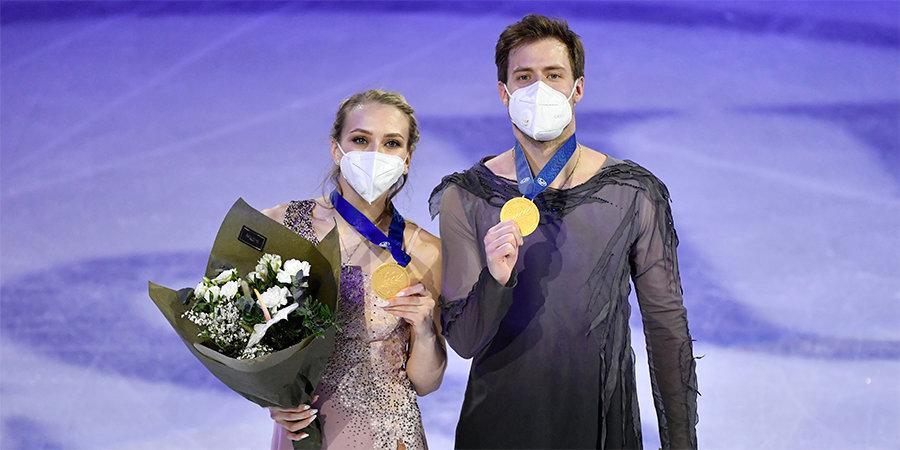 «Совершенство красоты!»: Виктория Синицина и Никита Кацалапов завоевали звание Чемпионов мира в танцах на льду!