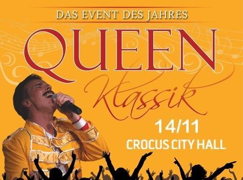 Queen classic в Crocus City Hall