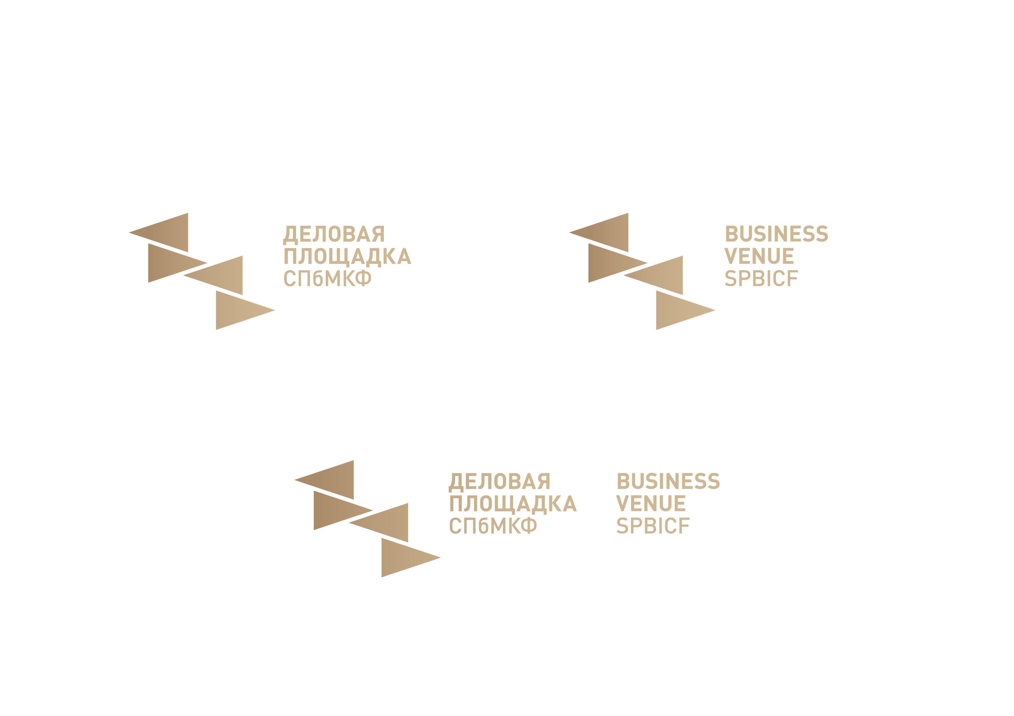Подведены итоги работы деловой площадки Петербургского международного культурного форума