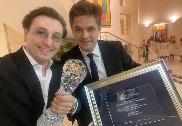 Подольские курсанты» получили премию «Хрустальный компас»