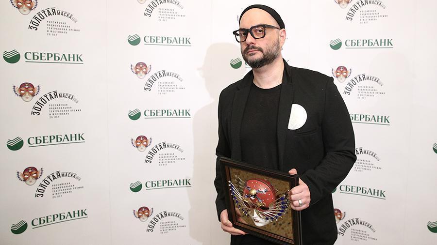 Серебренников получил «Золотую маску» как лучший режиссер