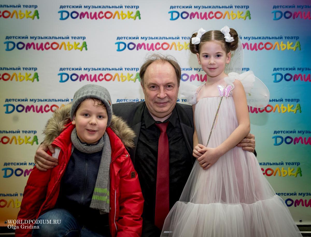 Пресс-конференция, посвященная сольному концерту-бенефису театра «Домисолька» в Государственном Кремлёвском дворце