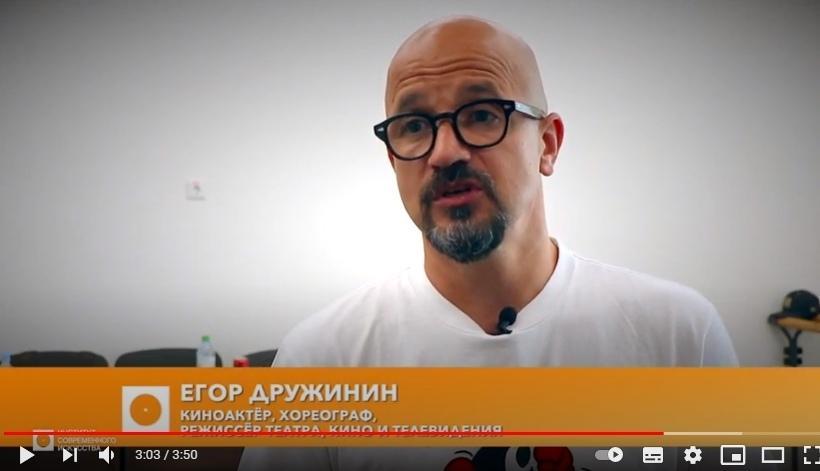 Как проходят творческие испытания в мастерскую Егора Дружинина в Институте Современного искусства
