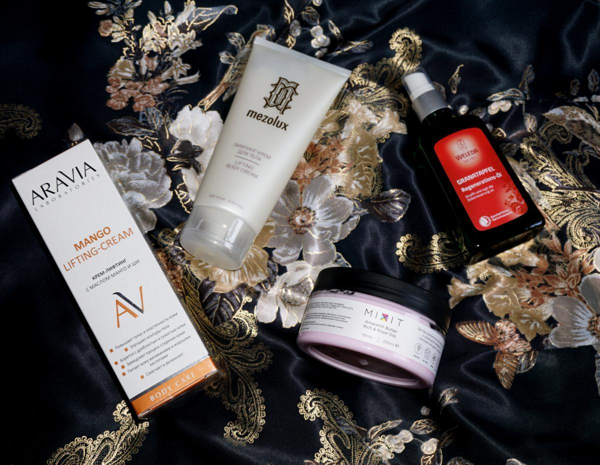 Лифтинг-крема, баттер-реконструктор и гранатовое масло: действенные средства по уходу за кожей тела