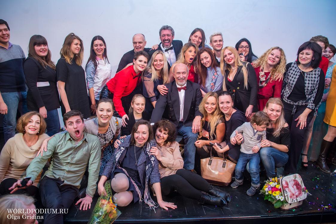 Дорогой Евгений Владиславович! Мы любим вас, гордимся вами, с юбилеем!