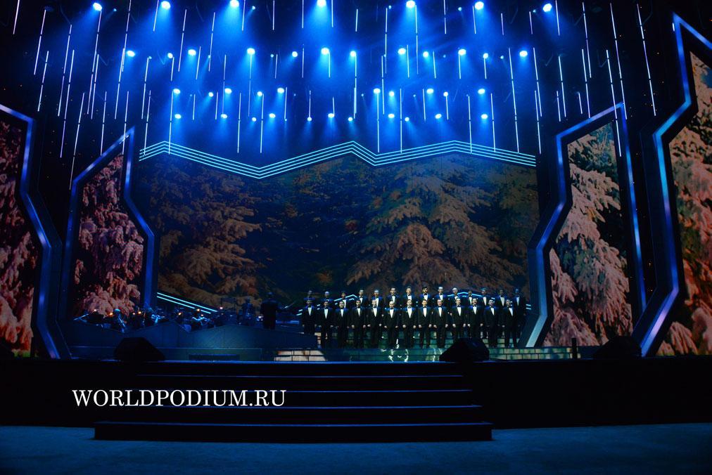 День геолога на сцене Государственного Кремлевского Дворца
