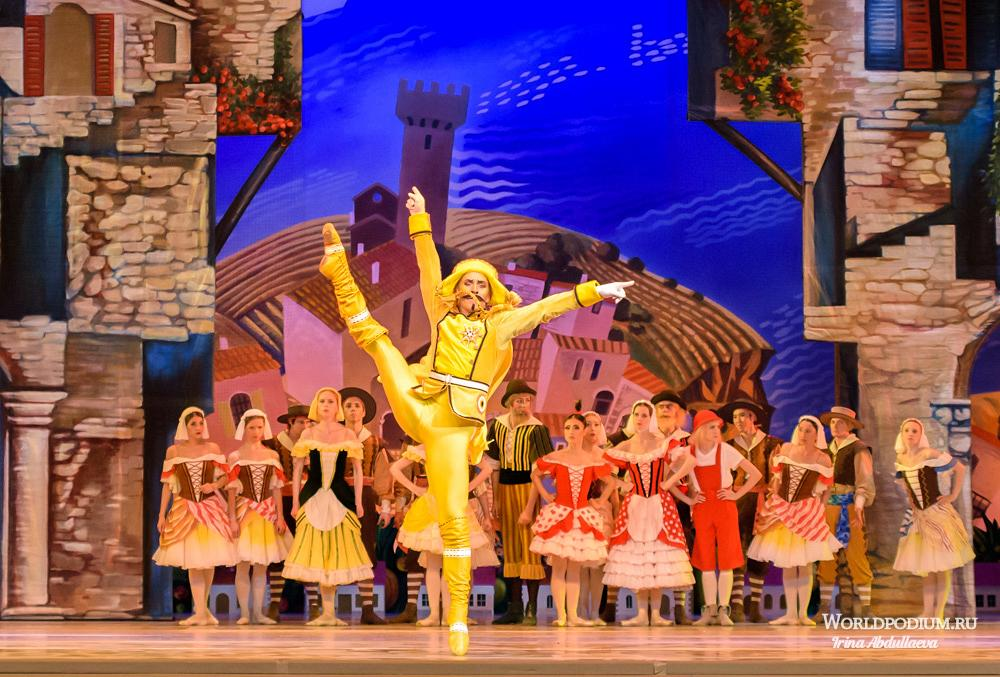 Премьера балета «Чиполлино» на Главной сцене страны!