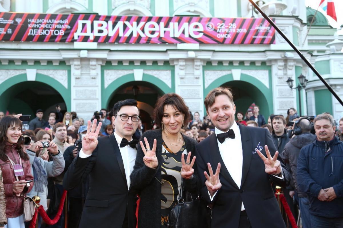 Объявлены фильмы-участники основного конкурса и конкурса телесериалов VI кинофестиваля «Движение»