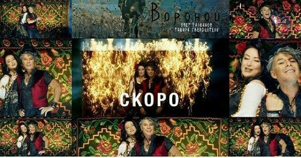 Тамара Гвердцители и Олег Газманов скоро выпустят совместный клип