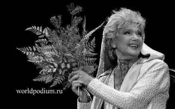 С днем рождения, Вахтанговская Принцесса!