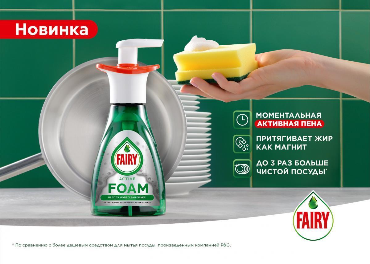 Чтобы посуда сверкала, как новая: капсулы для посудомоечной машины Fairy Platinum Plus Всё в одном и новый Fairy Активная пена