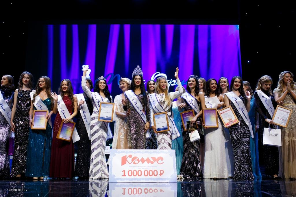 Титул «Мисс Офис-2017» и 1 000 000 рублей