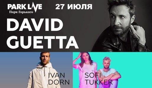 Их возвращения ждала вся Москва! Фестиваль «Park Live» прогремит у берегов Москвы-реки уже в шестой раз.