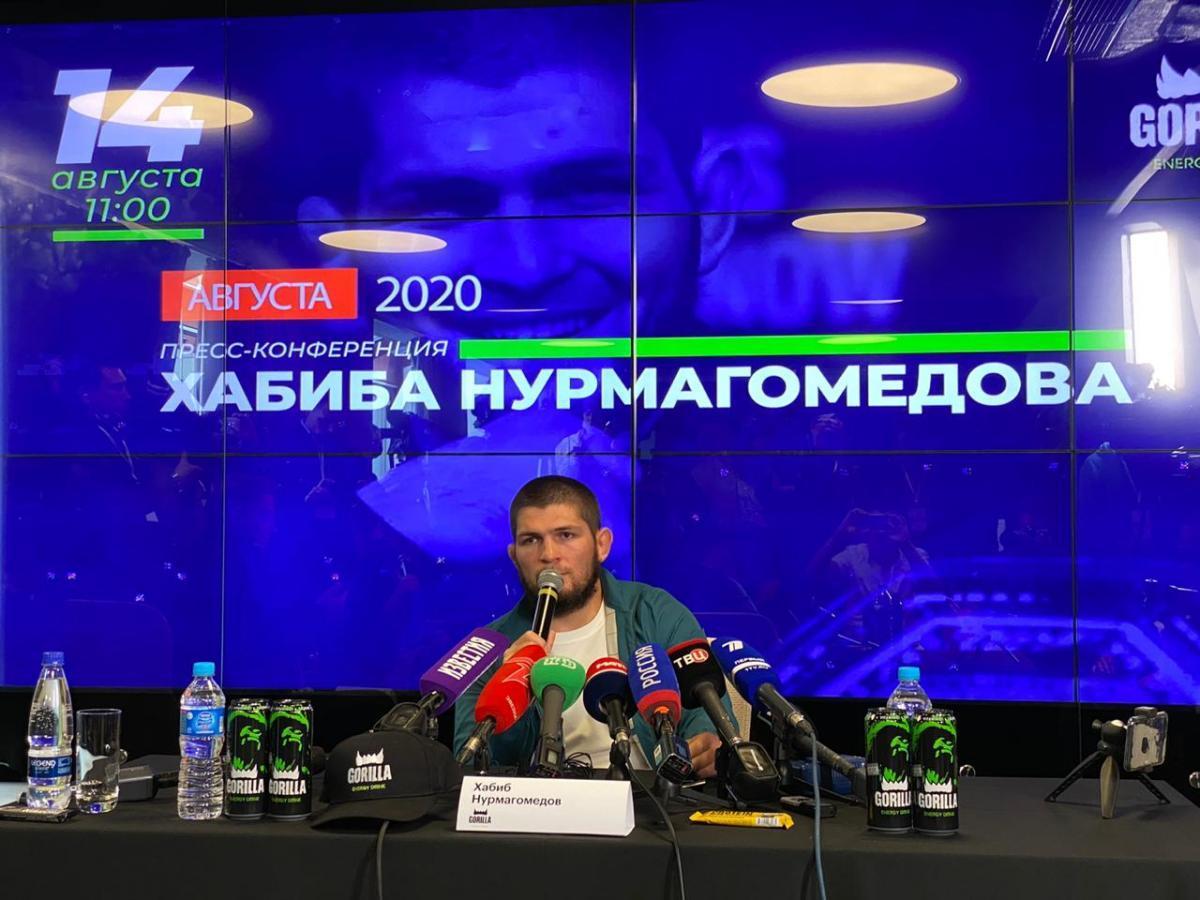 Об отце, Гэтжи, сельском хозяйстве и Беларуси: как прошла долгожданная пресс-конференция Хабиба Нургмагомедова