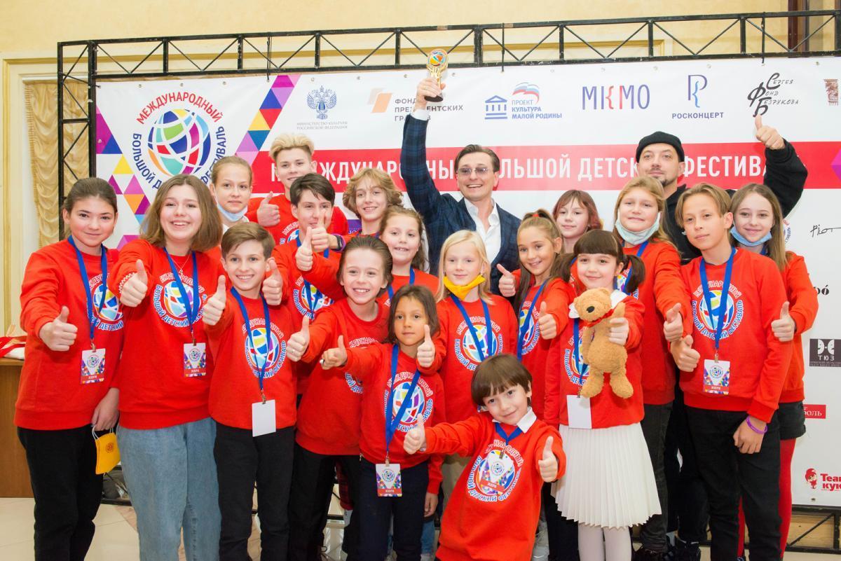 IV Международный Большой Детский фестиваль-2021 начинает прием заявок