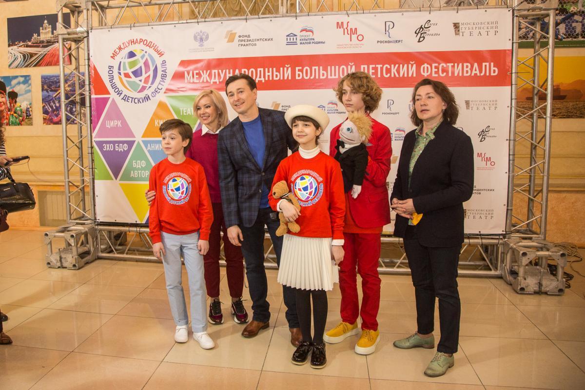 В Московском Губернском театре состоялась презентация IV Международного Большого Детского фестиваля