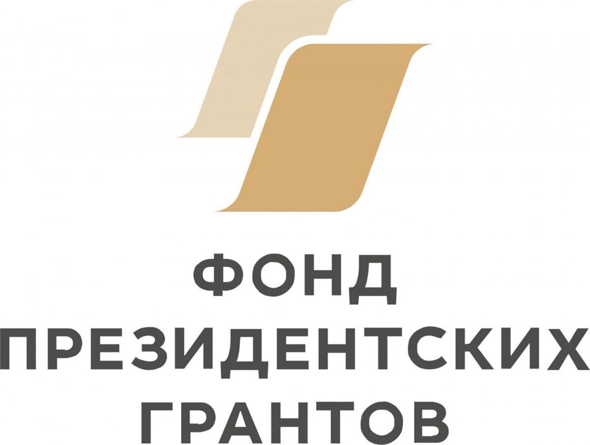 Фонд Инносоциум совместно с Фондом президентских грантов провели Лабораторию НКО