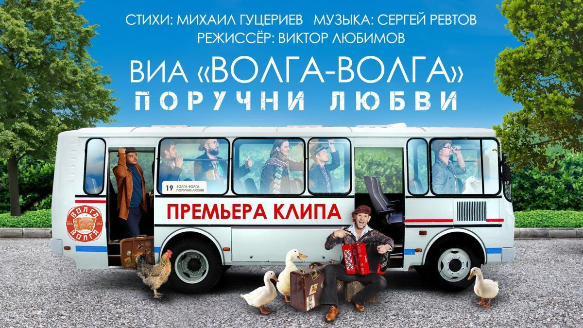 Яростная погоня, чемпионка по бодибилдингу и Стас Михайлов в новом клипе казанских рокеров