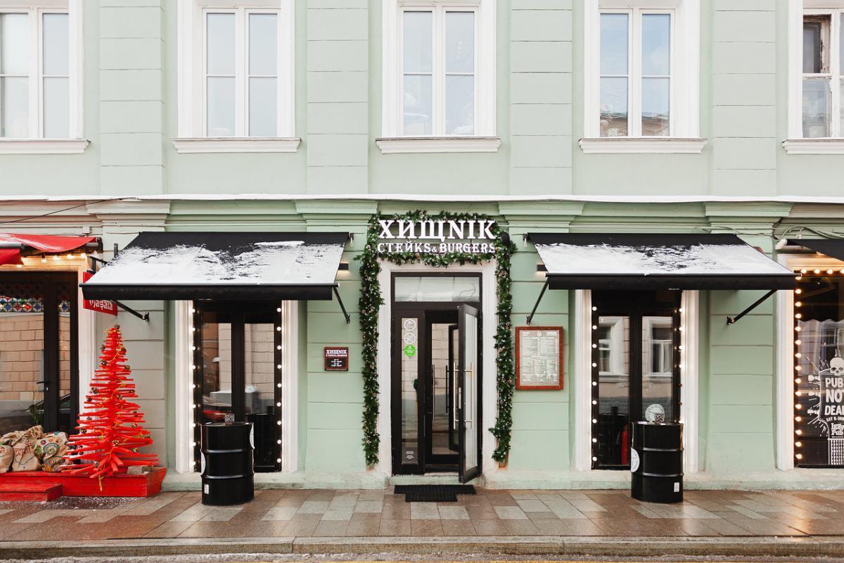 «Хищnik Стейкs&Burgers»: открытие четвёртого ресторана сети